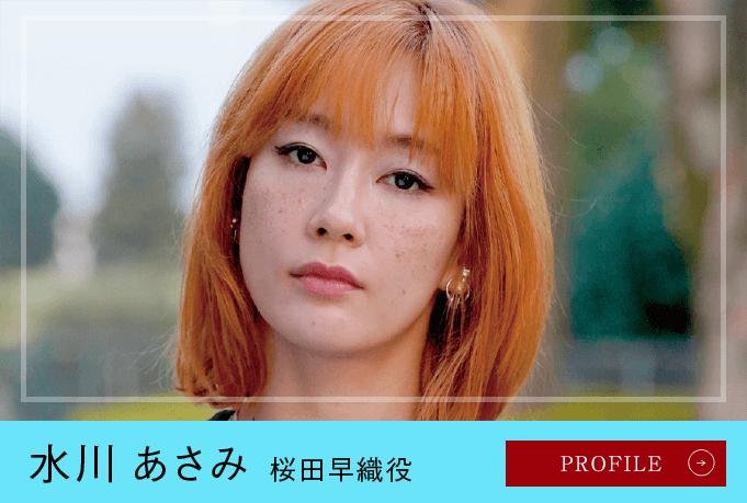 上映 館 映画 スワン ミッドナイト